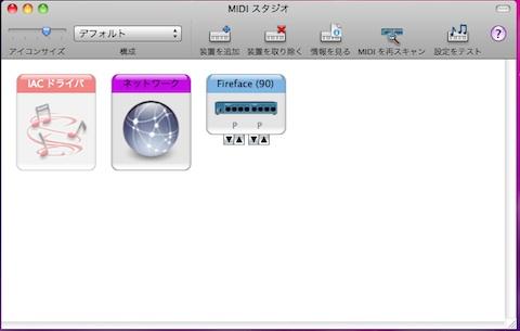 Audio-Midi.jpg