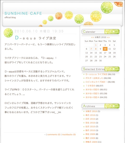 D-AQUA-live-sunshine.jpg