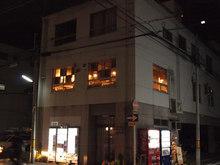 tsukito6pens.jpg