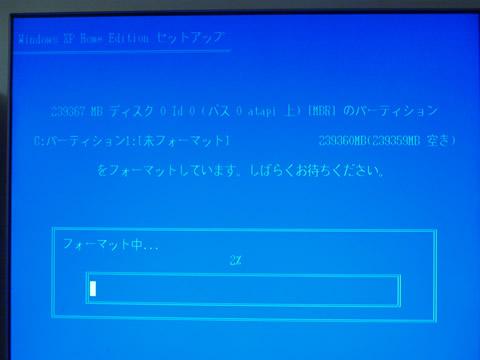 090317_006_olympus_E520.jpg