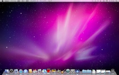 screenshot090910.jpg